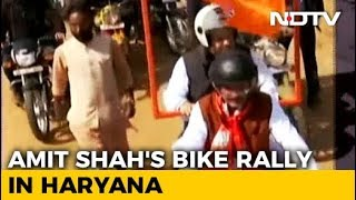 Amit Shah Leads BJP's Mega Bike Rally in Haryana's Jind