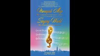 Vocal Ensemble Nevsky Singers St Petersburg Russia Artistic Director Lev Shishkin