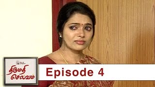 Thirumathi Selvam Episode 4, 08/11/2018 #VikatanPrimeTime