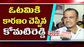 Face to Face With Komatireddy Venkat Reddy | Telangana Elections 2018 Results