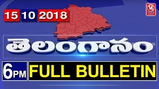 6 PM Telugu News | 15th October | Telanganam