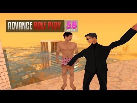 Опасный дуэт - Advance-Rp [Серия 58]