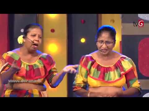 Derana 60 Plus - 24th June 2018