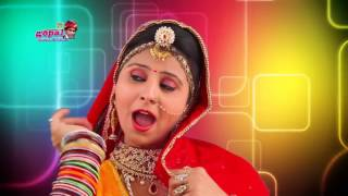 DJ Wale Babu | NonStop Rajasthani Dancing Song | Full HD Video 2016