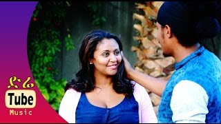 King Teddy - Natey Kesanetey (ናተይ ቅሳነተይ) - Ethiopian Music Video 2015