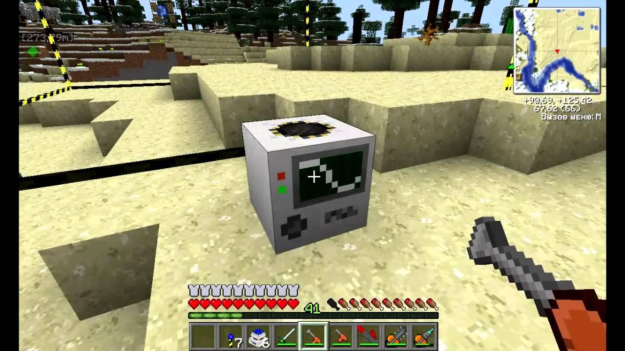 Minecraft с 50 модами