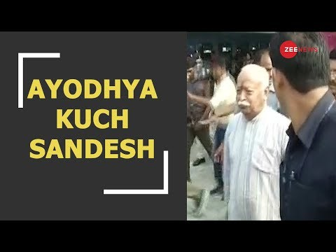 "Breaking: RSS chief Mohan Bhagwat to deliver ""Ayodhya Kuch Sandesh"" for Ram Mandir in Ayodhya"
