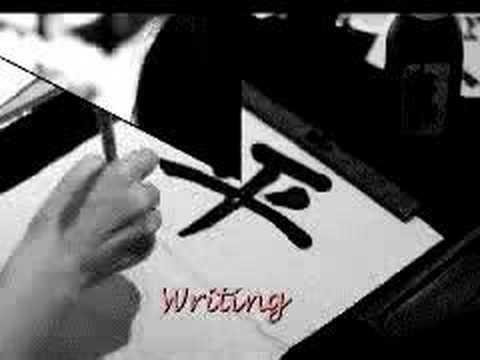 handwrit