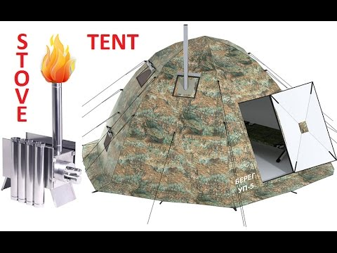 Tent 4 Season. Tent Stove. Winter Tent with Wood Stove - (UP2)