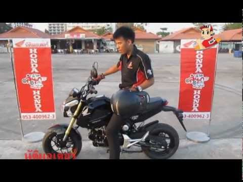Review HONDA MSX125