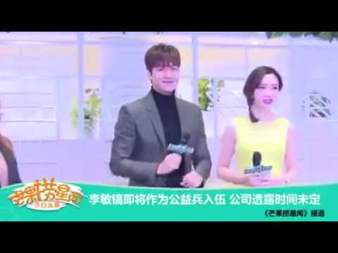 5.19.16 News Mango TV Reported Lee Min Ho Exemption In Active Military Service