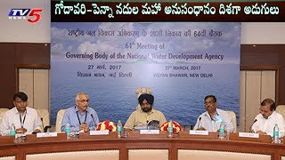 National Water Development Agency Meeting Today Over River Integration
