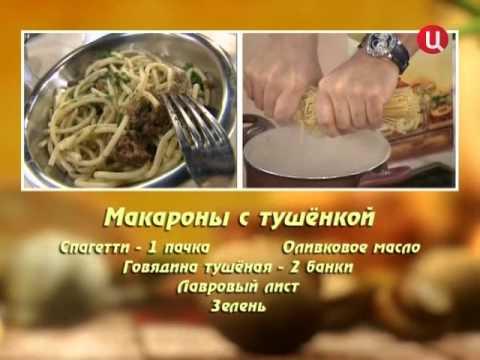 Макароны с тушенкой в мультиварке рецепт с фото