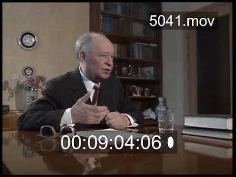 Александр Шелепин (1918-1994)   Интервью 1993 года.