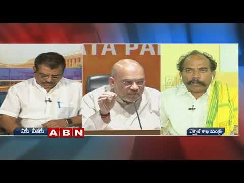 Debate on BJP Comments on TDP over 2019 Elections | Public Point | Part 2