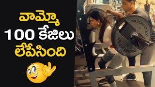 వామ్మో 100 కేజిలు లేపేసింది | Samantha Lifting 100 KGS Squats | Samantha Akkineni gym workouts | FL