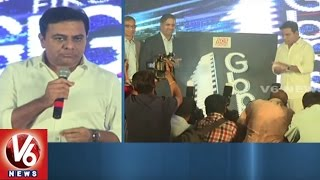 Minister KTR Launches High Speed Act Fiber Network In Hyderabad |