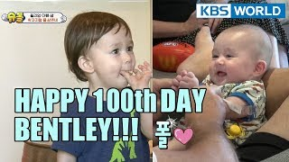 Download Lagu BENTLEY's 100th day celebration with Uncle Paul!  [The Return of Superman/2018.04.15] Gratis STAFABAND