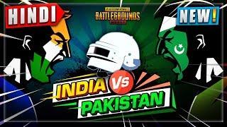 😱PUBG MOBILE 50K💸 TOURNAMENT | INDIA VS PAKISTAN 🔥| FREE REGISTRATION