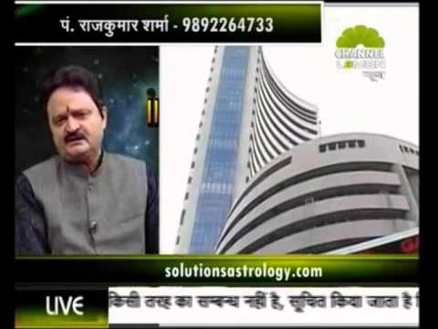 Predictions On Share Market ,Gold & Silver ,Oil --- 4-1-2014