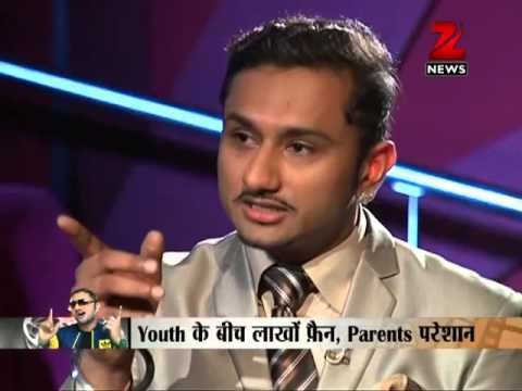 Zee News: Yo Yo Honey Singh's Interview With Sudhir Chaudhary video