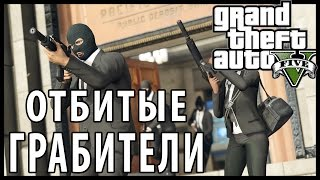 Путь к 12 миллионам! Угарная нарезка! GTA 5 Online  Moments #2