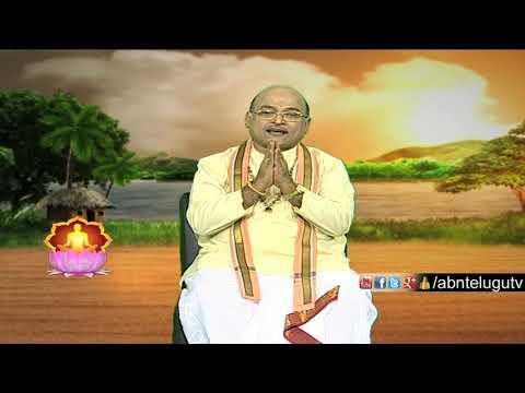 Garikapati Narasimha Rao | Nava Jeevana Vedam | Full Episode 1406 | ABN Telugu