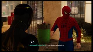 Marvel's Spider Man PS4 MK. II ARMOR suits.