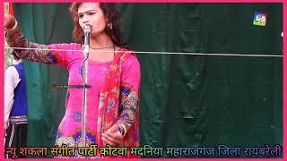 #Nautanki #Nach#Bhojpuri बौना चोर का ब्याह 10/12 शीतला प्रसाद बर्मा की नौटंकी(9005182280=9919139226
