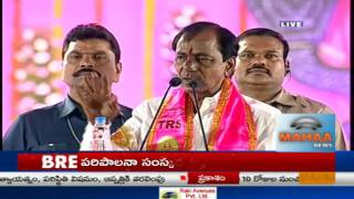 కేసీఆర్ మాటల తూటాలు|CM KCR Full Speech At TRS Pragati Nivedana Sabha|Warangal|Mahaa News