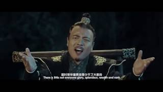 A Swordsman in the Wind | 2019 New Martial Arts Movie - Chinese Action Movie [English Subtitles]