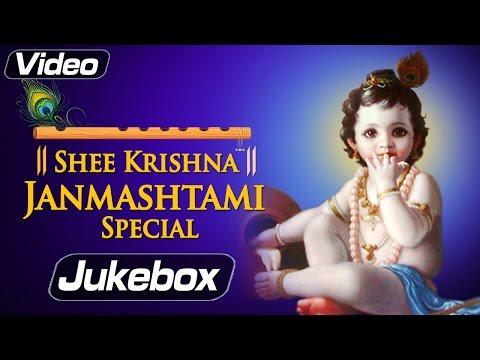 Shri Krishna Janmashtami Special - Lord Krishna Bhajans - Bollywood...