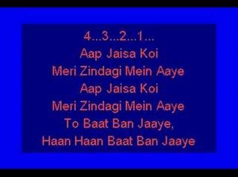 Bollywood Karaoke from movie Qurbani - Nazia Hassan
