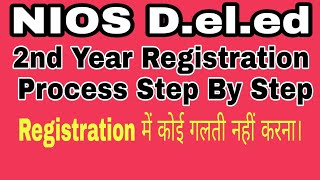 NIOS D.el.ed 2nd year Fees payment Step by Step