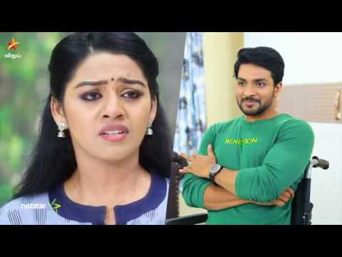 Aranmanai Kili Serial 09-10-18 To 12-10-2018 Vijay tv Serial Promo