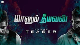 Yaanum Theeyavan Teaser
