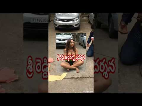 Actress Sri Reddy Nude Strike
