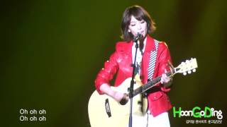 JiYoung (KARA) - Wanna Do【HD Live】