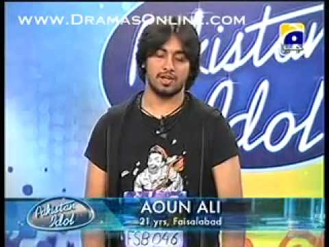 oun Ali Brother of Amant Ali In Pakistan Idol Faisalabad auditions