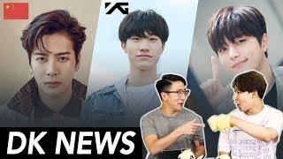 Hong Kong Protests and Kpop Idols (Lay, Jackson) / YG Trainees Leave / Infiinte L Goodbye [D-K NEWS]