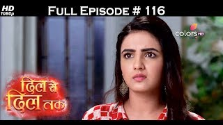 Dil Se Dil Tak - 12th July 2017 - दिल से दिल तक - Full Episode 116