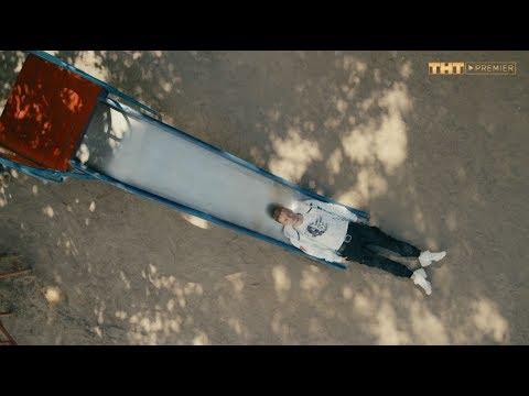 «Звоните ДиКаприо!» - 1 серия. Премьера!