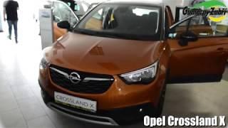 Opel CROSSLAND X 2017 (Tailored Floor Mats fitting video by Gumarny Zubri)