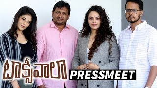Taxiwala Movie Pressmeet | Vijay Devarakonda | Priyanka Jawalkar