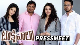 Taxiwala Movie Pressmeet | Vijay Devarakonda | Priyanka Jawalkar