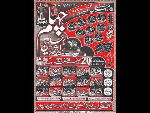 Live Majlis 19 20 safar Mail Chakri 2019