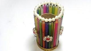 পুরাতন কলম দিয়ে কলমদানি তৈরি/How to make pen holder/Diy craft