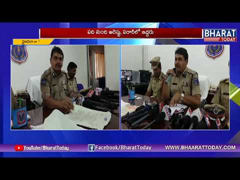 Police Busts Fake Land Documents Fraud Gang In Vanasthalipuram | Bharattoday