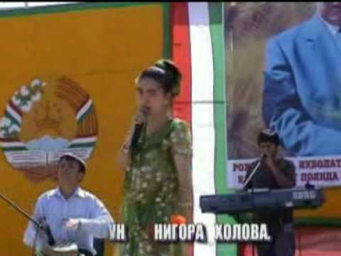 Nigora Holova-Sanamjon
