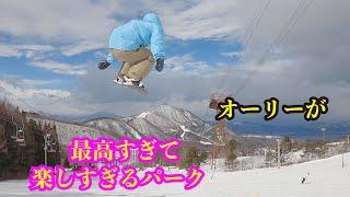 オーリーが気持ちいいジャンプ台があるよ。竜王シルブプレ7−6